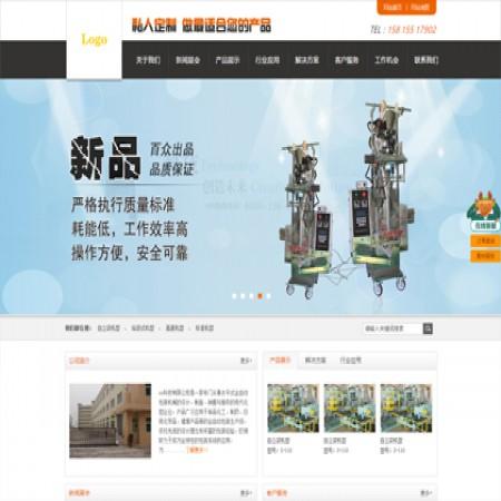 橙黑色机械生产企业网站模板