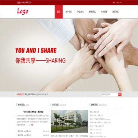 红色机械生产企业网站模板