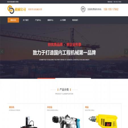 黄黑色机械生产公司网站模板