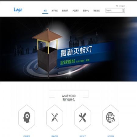 蓝色小家电企业网站模板