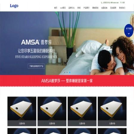 红色寝具公司网站模板