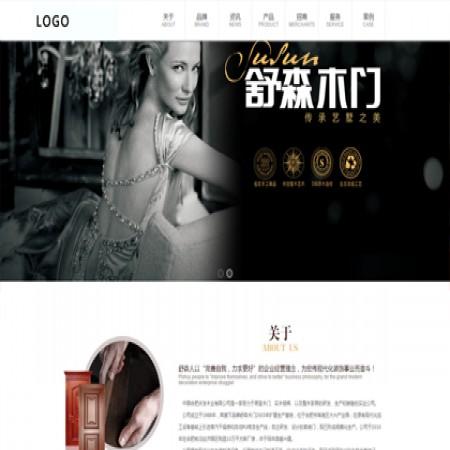 棕色木门生产企业网站模板