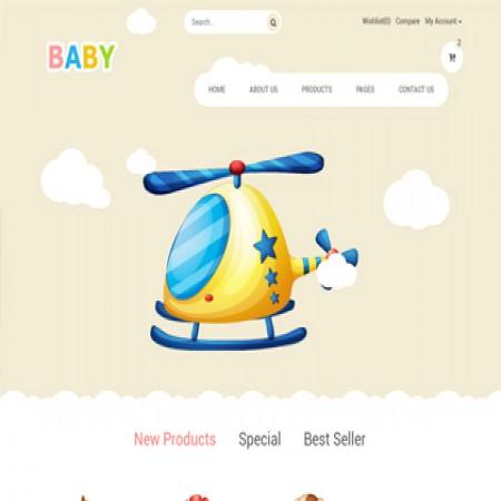 粉色儿童玩具礼品网站模板