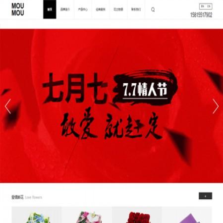 红色鲜花店网站模板