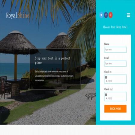 蓝色旅游酒店网站模板