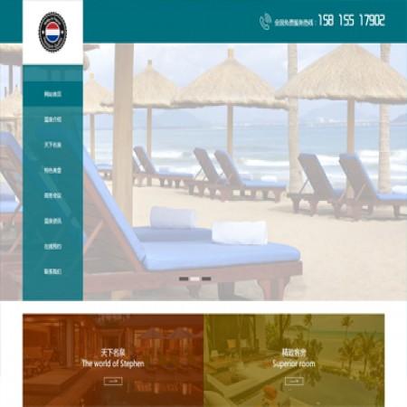 蓝色酒店网站模板