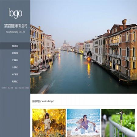 灰色摄影公司网站模板