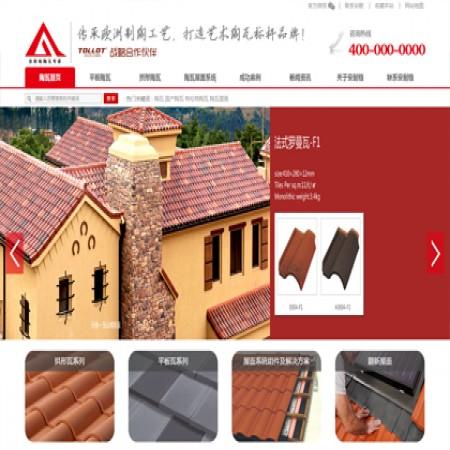 红色建材公司网站模板