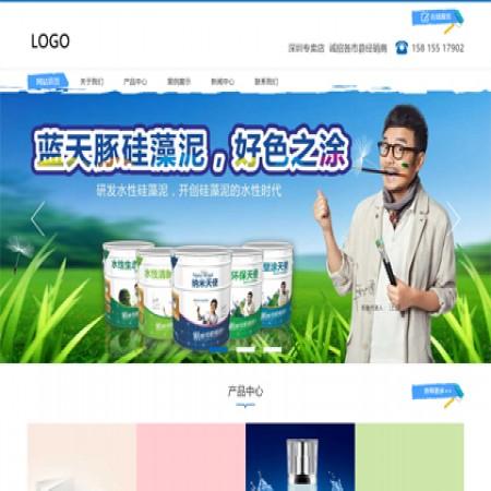 蓝色硅藻泥公司网站模板
