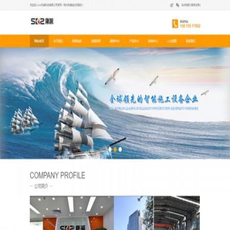 橙色机械行业响应式网站模板