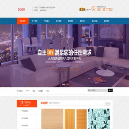 橙色家装公司网站模板