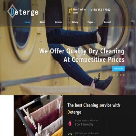 彩色干洗店网站模板