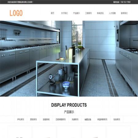红色餐厨设备公司网站模板