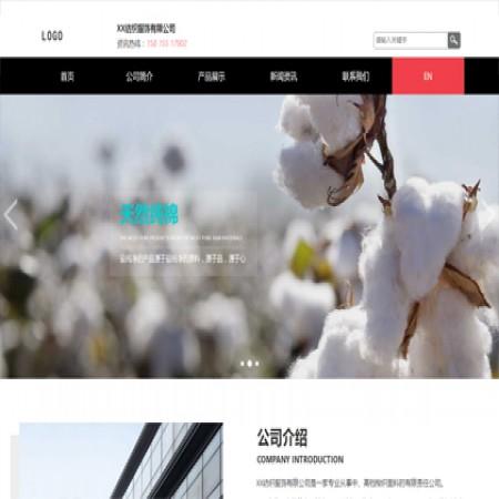 红色纺织公司网站模板