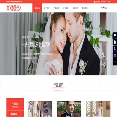 红色婚纱拍摄公司网站模板