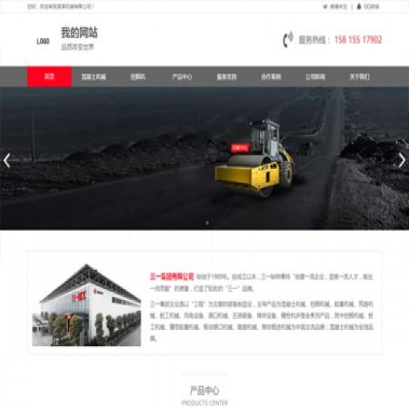 红色机械设备公司响应式网站模板