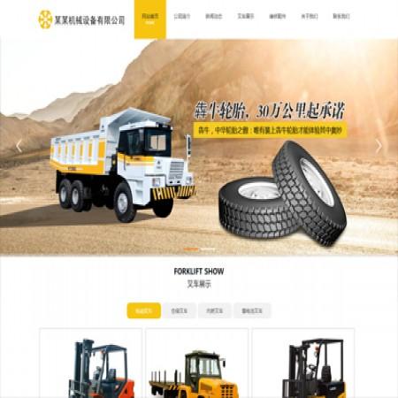 黄色轮胎公司网站模板