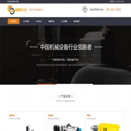 黄色机械制造公司网站模板