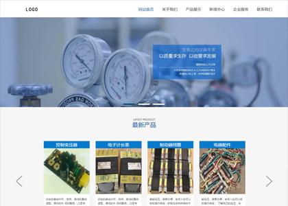 蓝色PCB电路板公司网站模板