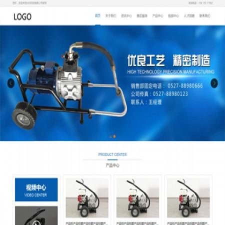 蓝色农业机械生产企业网站模板