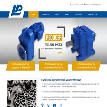 蓝色机械生产企业英文网站模板
