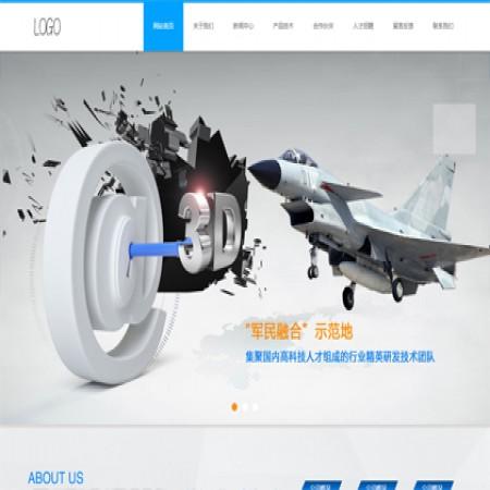 蓝色机械设备公司网站模板