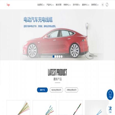 蓝色汽车电缆公司网站模板