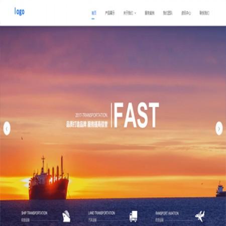 蓝色物流货运公司网站模板