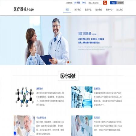 蓝色医疗器械生产工厂网站模板