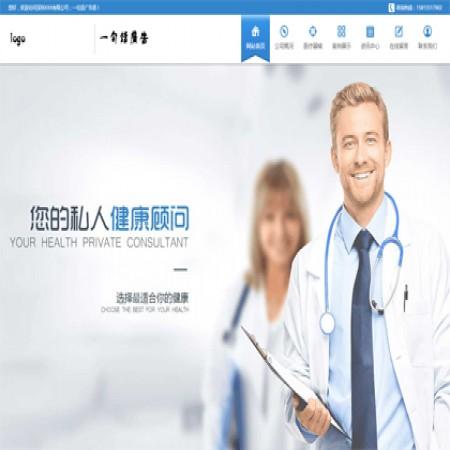 蓝色医疗设备生产公司网站模板