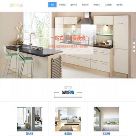 蓝色装饰公司网站模板