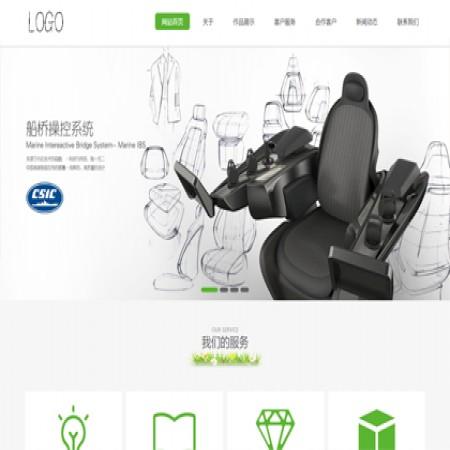 绿色包装设计公司网站模板
