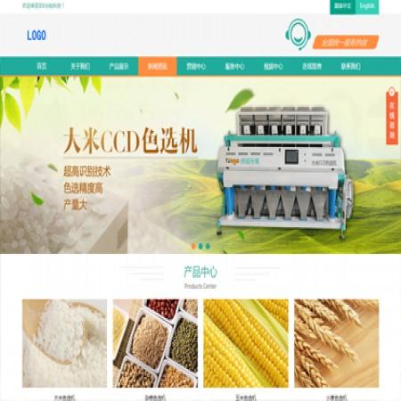 绿色农机公司网站模板