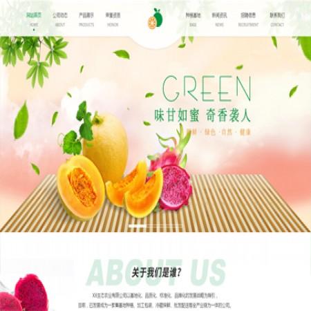 绿色生态农业公司网站模板