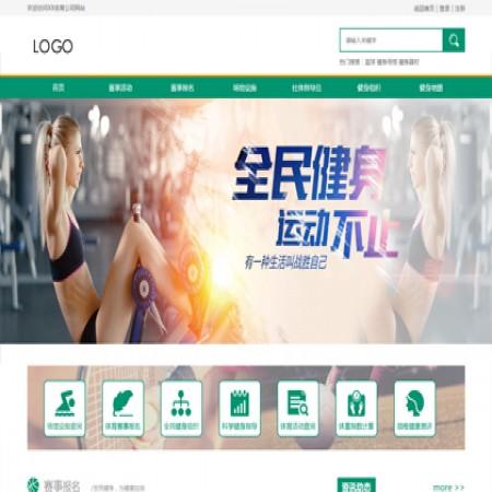 绿色体育健身网站模板
