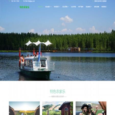 绿色农家乐网站模板