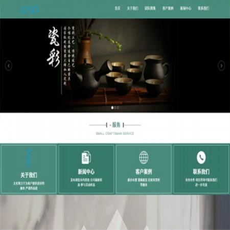 绿色通用响应式公司网站模板