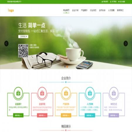绿色印刷公司网站模板