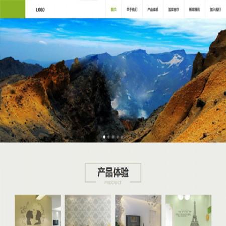 绿色装饰材料公司网站模板