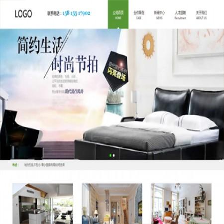 绿色装饰公司网站模板