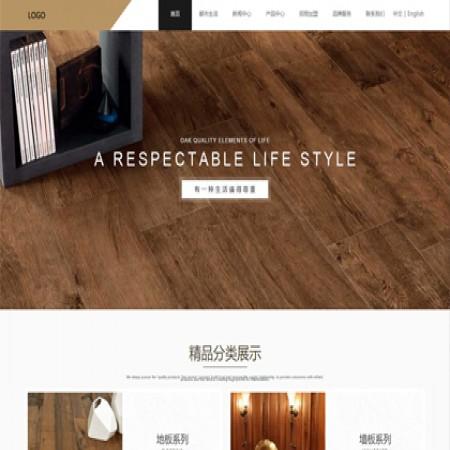 棕色木板建材公司网站模板