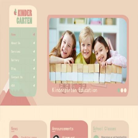棕色幼儿园网站模板