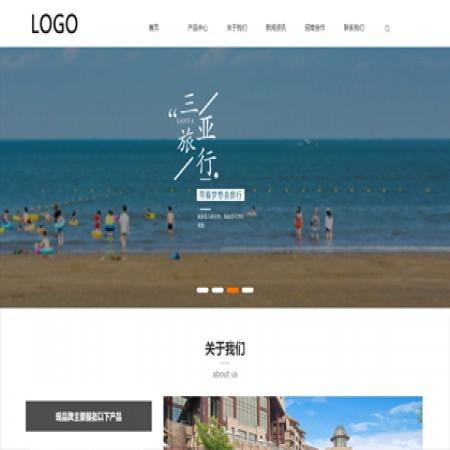 白色响应式企业网站通用模板