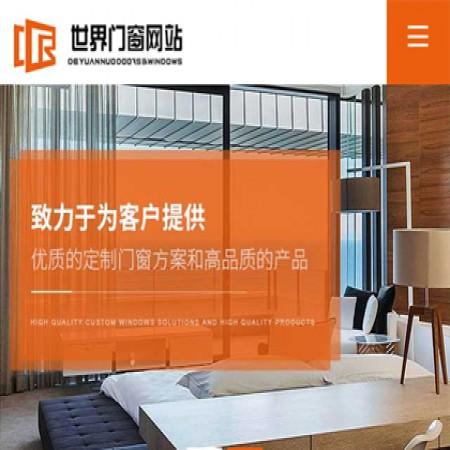 橙色门窗木材公司手机网站模板