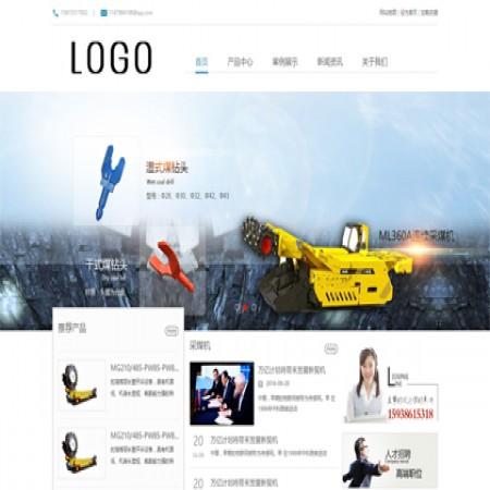 蓝色机械设备企业网站模板