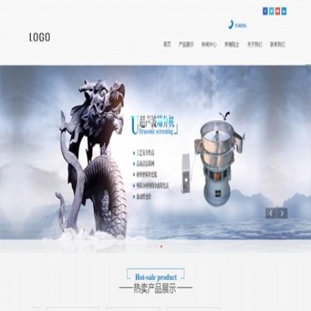 蓝色生物制品公司网站模板