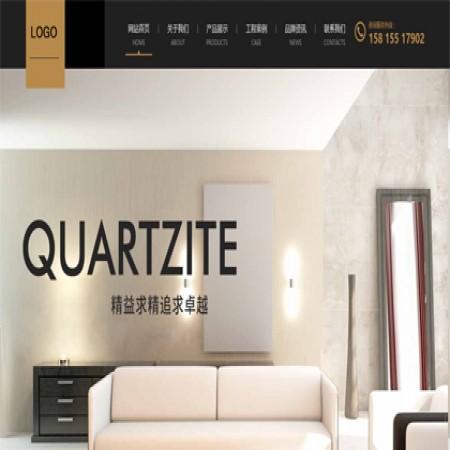 浅棕色建材行业网站模板