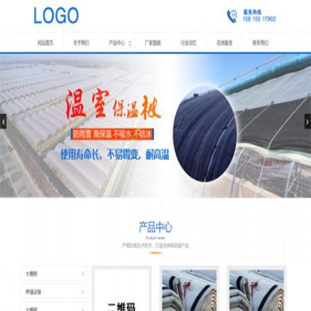 蓝色农业生产网站模板
