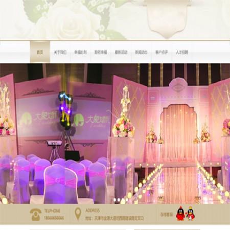 棕色婚庆策划公司网站模板