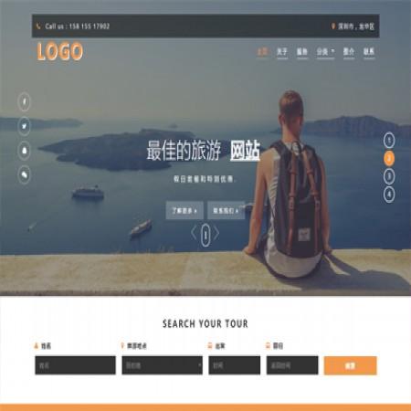 橙色特色旅行社网站模板